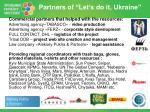 partners of let s do it ukraine