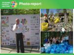 photo report