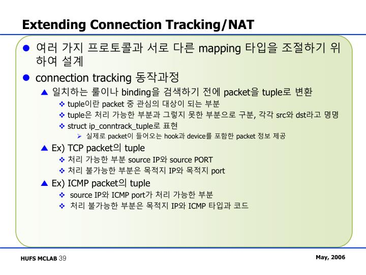 Extending Connection Tracking/NAT