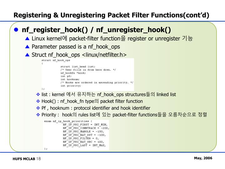 Registering & Unregistering Packet Filter Functions(cont'd)