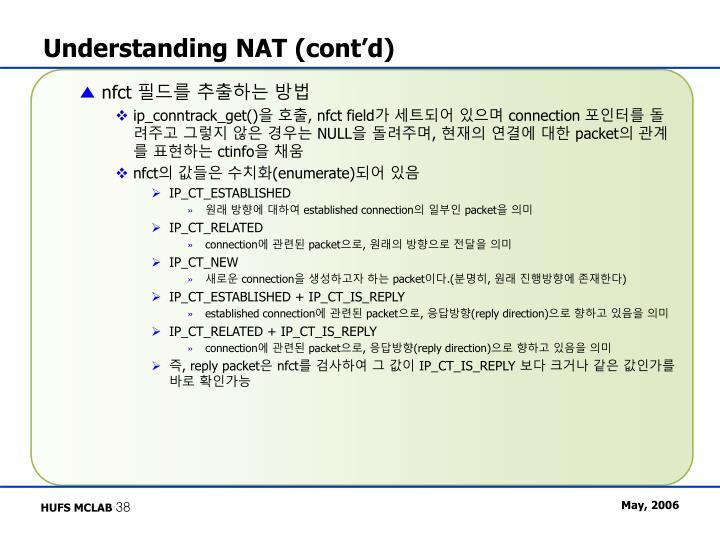 Understanding NAT (cont'd)