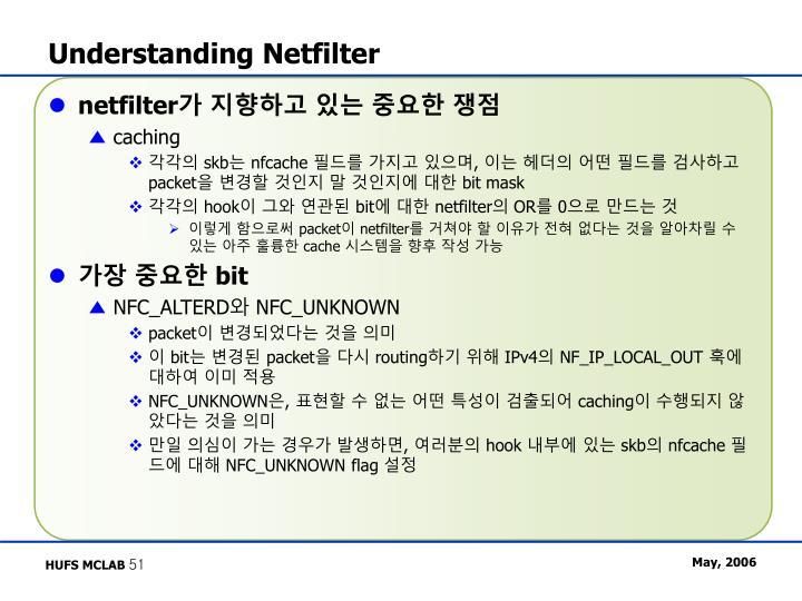Understanding Netfilter
