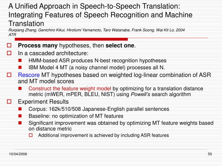 A Unified Approach in Speech-to-Speech Translation: Integrating Features of Speech Recognition and Machine Translation