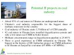 potential ji projects in coal industry
