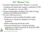 sec biomass ltd