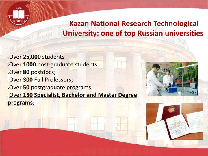 Kazan National Research Technological University: one of top Russian universities