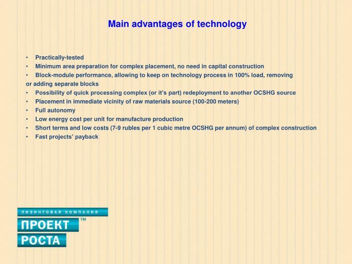 Main advantages of technology