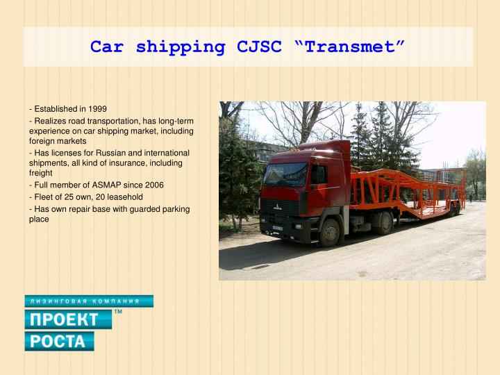 "Car shipping CJSC ""Transmet"""