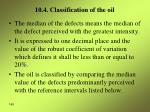 10 4 classification of the oil