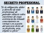 secreto profesional2