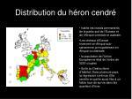 distribution du h ron cendr