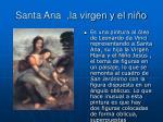 santa ana la virgen y el ni o