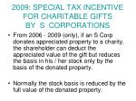 2009 special tax incentive for charitable gifts by s corporations