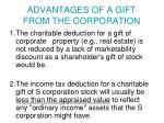 advantages of a gift from the corporation