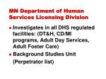 mn department of human services licensing division