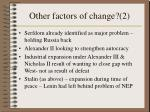 other factors of change 2