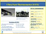 ultra fast thermometer uft1