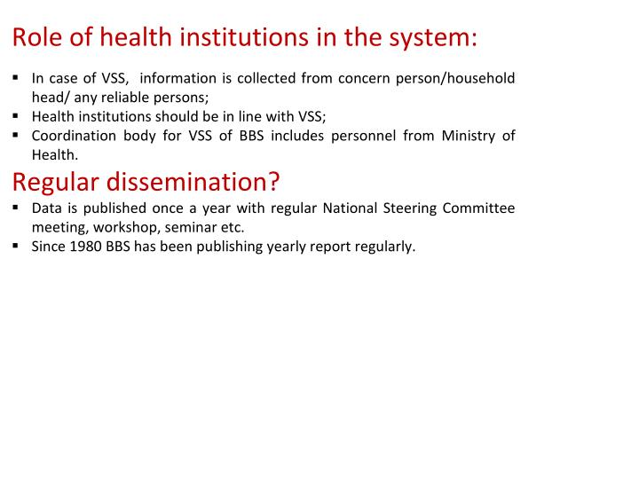 Role of health institutions in the system: