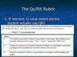 the quirk rubric7