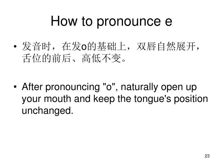 How to pronounce e