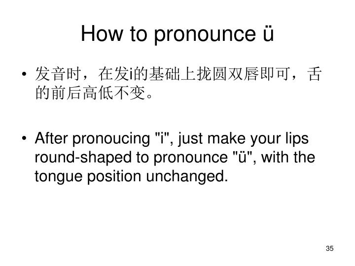 How to pronounce ü
