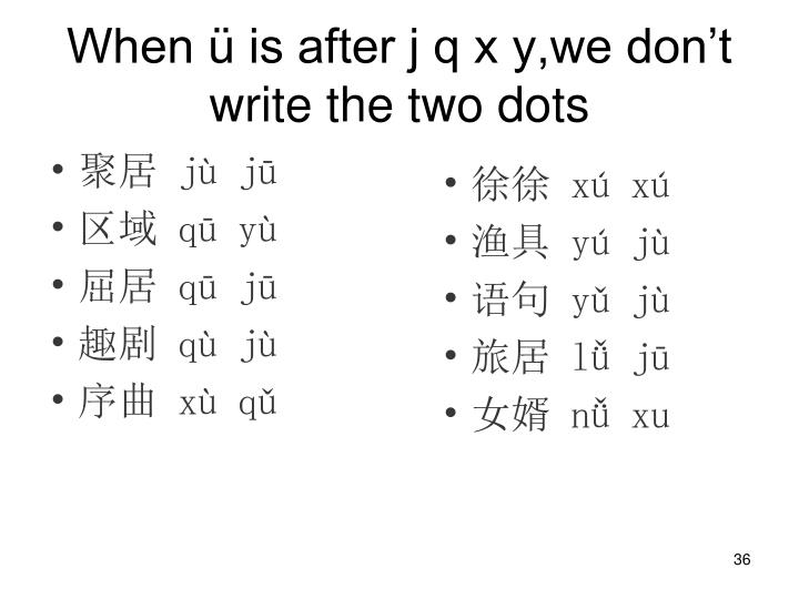 When ü is after j q x y,we don't write the two dots