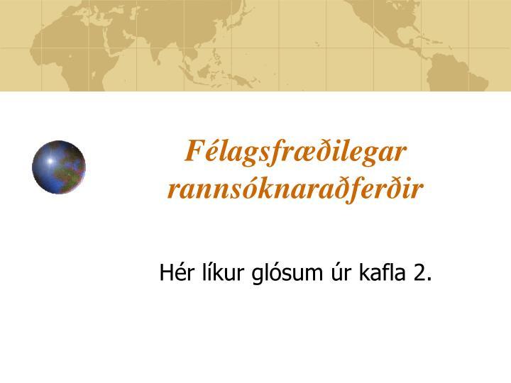 Félagsfræðilegar rannsóknaraðferðir