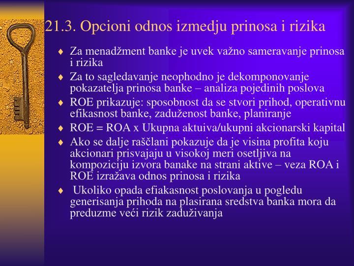 21.3. Opcioni odnos izmedju prinosa i rizika