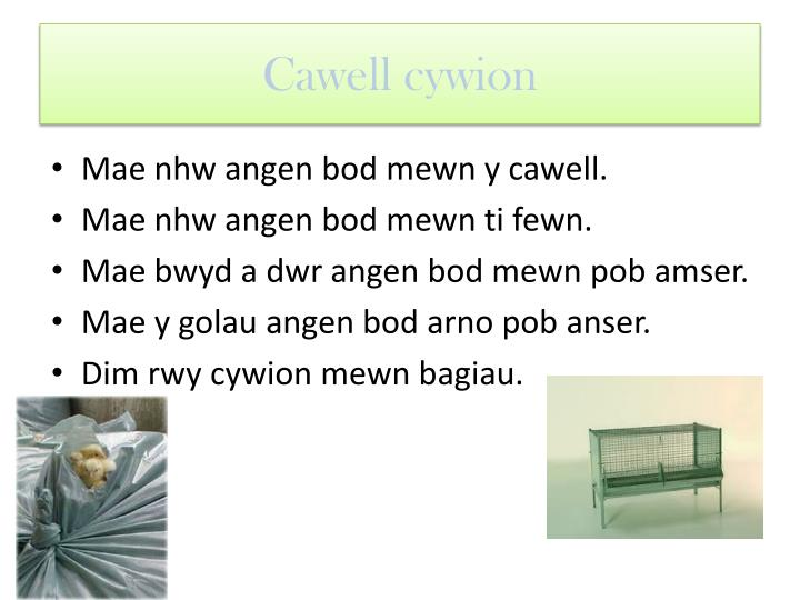 Cawell