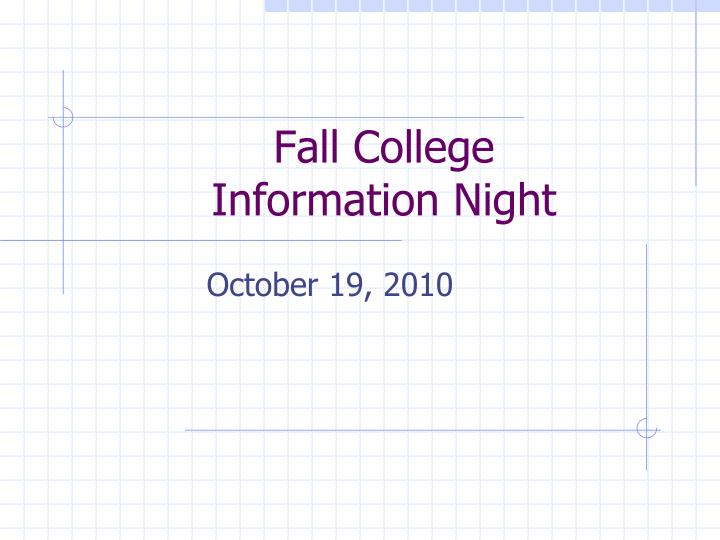 fall college information night n.