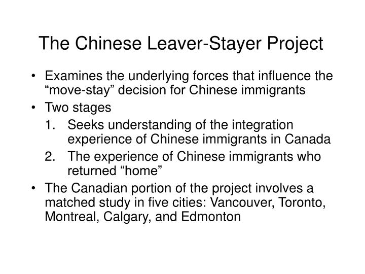 The Chinese Leaver-Stayer Project