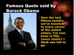 famous quote said by barack obama