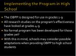 implementing the program in high school1