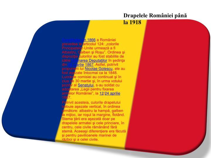 Drapelele României până la 1918