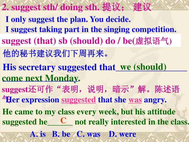 2. suggest sth/ doing sth.