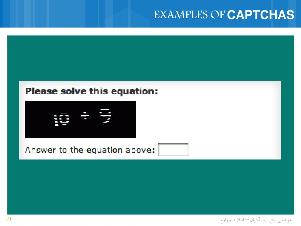 PPT - مهندسي اينترنت CAPTCHA) ) PowerPoint Presentation - ID