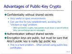advantages of public key crypto