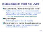 disadvantages of public key crypto