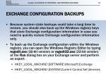 exchange configuration backups