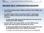 mailbox role configuration backups