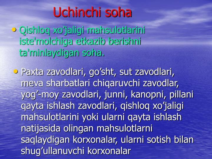 Qishloq xo'jaligi mahsulotlarini istе'molchiga еtkazib bеrishni ta'minlaydigan soha.