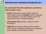 nepovratne finan ne spodbude 2011