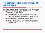 thailand chairmanship of seanwfz