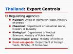 thailand export controls1