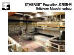 ethernet powerlink br ckner maschinenbau1