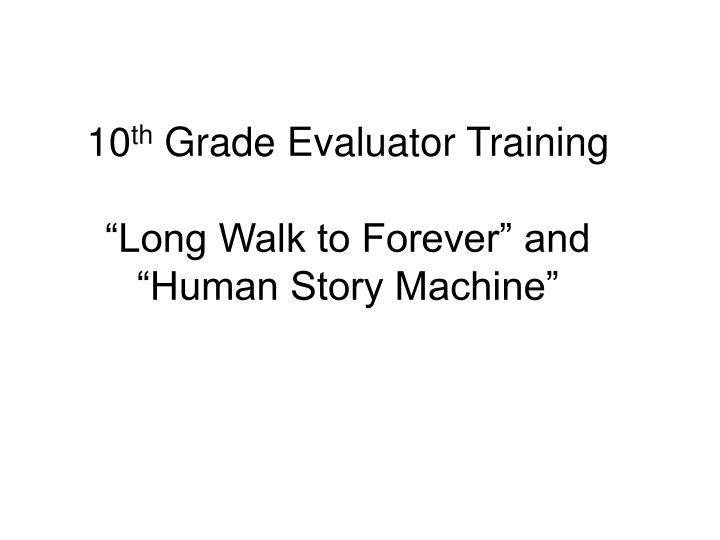10 th grade evaluator training long walk to forever and human story machine