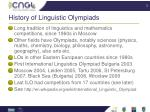 history of linguistic olympiads