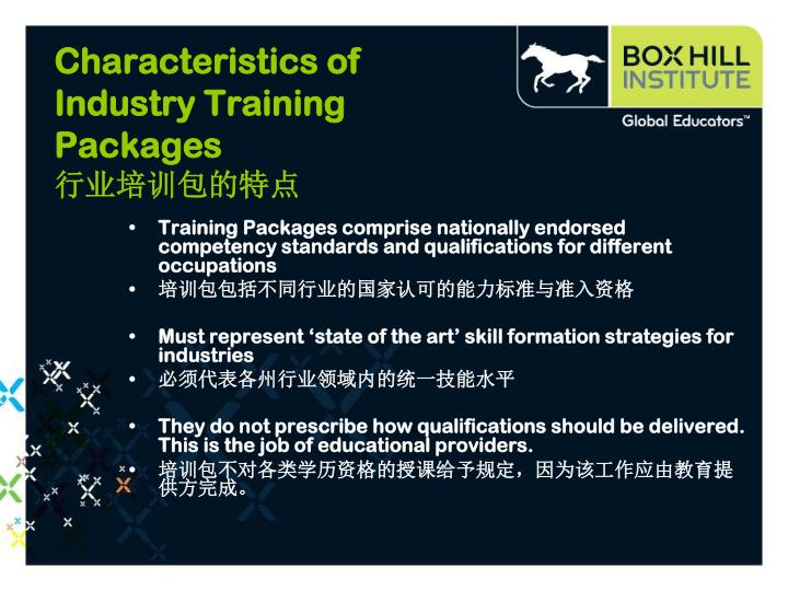 Characteristics of Industry Training Packages