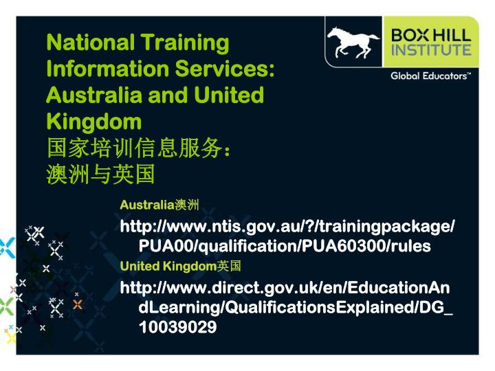 National Training Information Services:  Australia and United Kingdom
