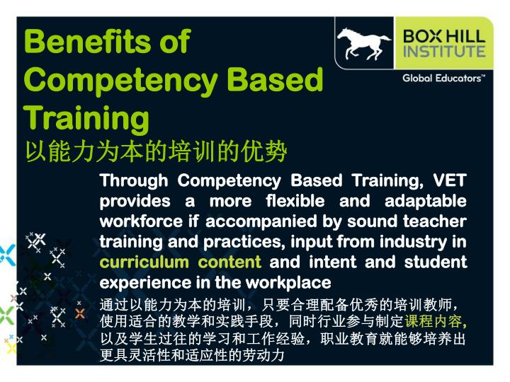 Benefits of Competency Based Training